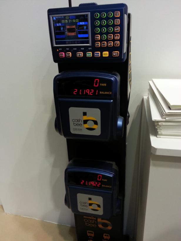 Ein NFC-Bezahl-Terminal, den der japanische Betreiber NTTDoCoMo in Japan in Verwendung hat