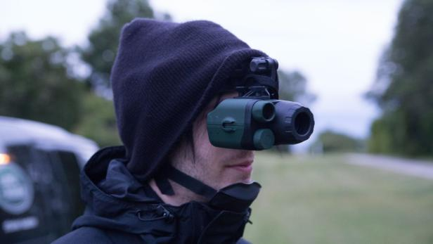 Laser Entfernungsmesser Kaufberatung : Fünf nachtsichtgeräte unter 400 euro im test futurezone.at