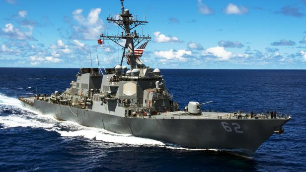 US-JAPAN-PHILIPPINES-NAVY-ACCIDENT