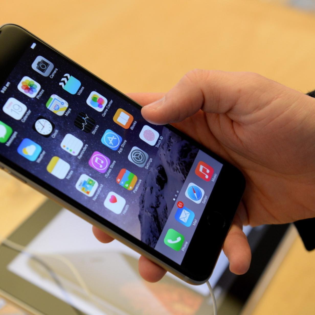 firmen iphone überwachen