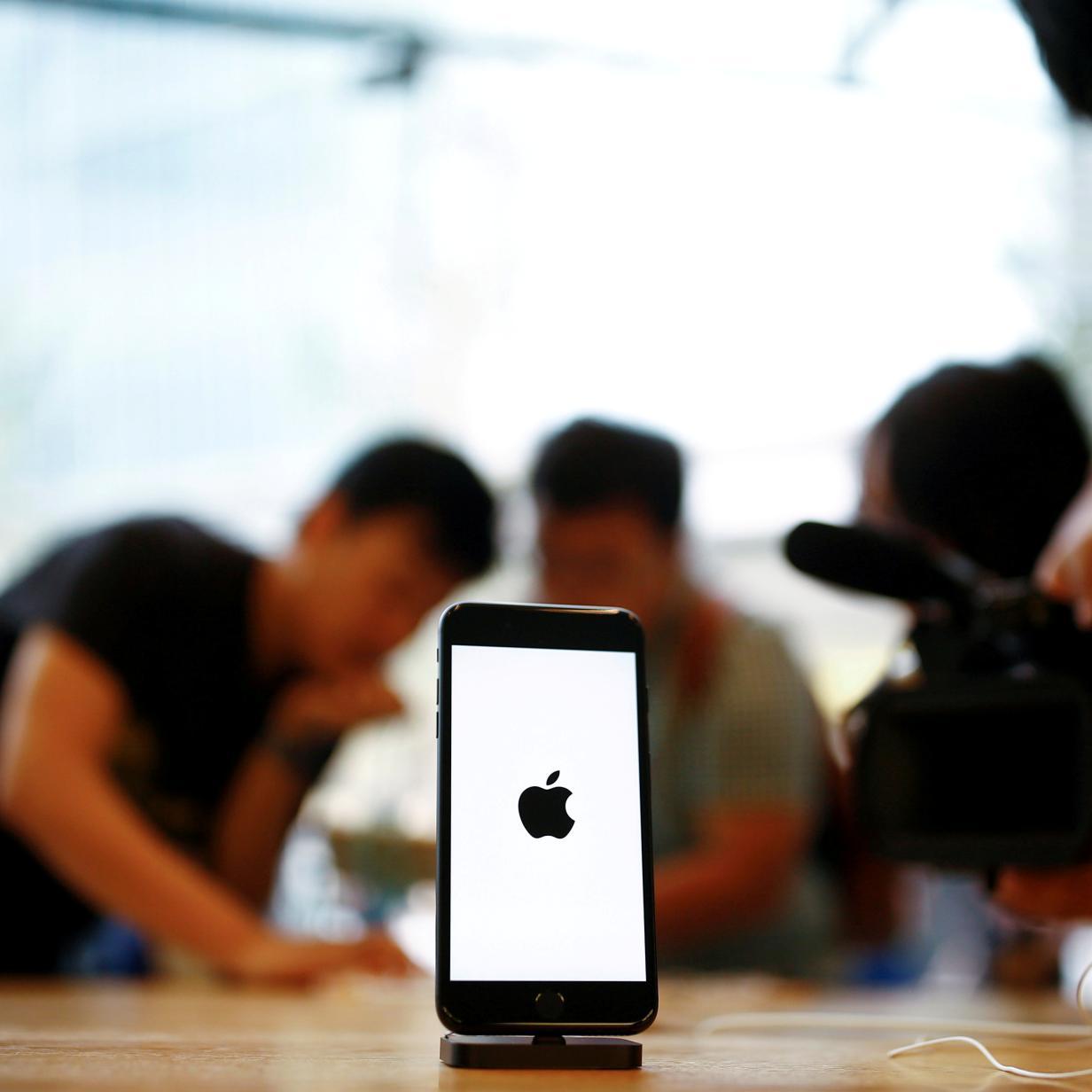 Der Verkaufsstart von iPhone 11 wurde unabsichtlich verraten