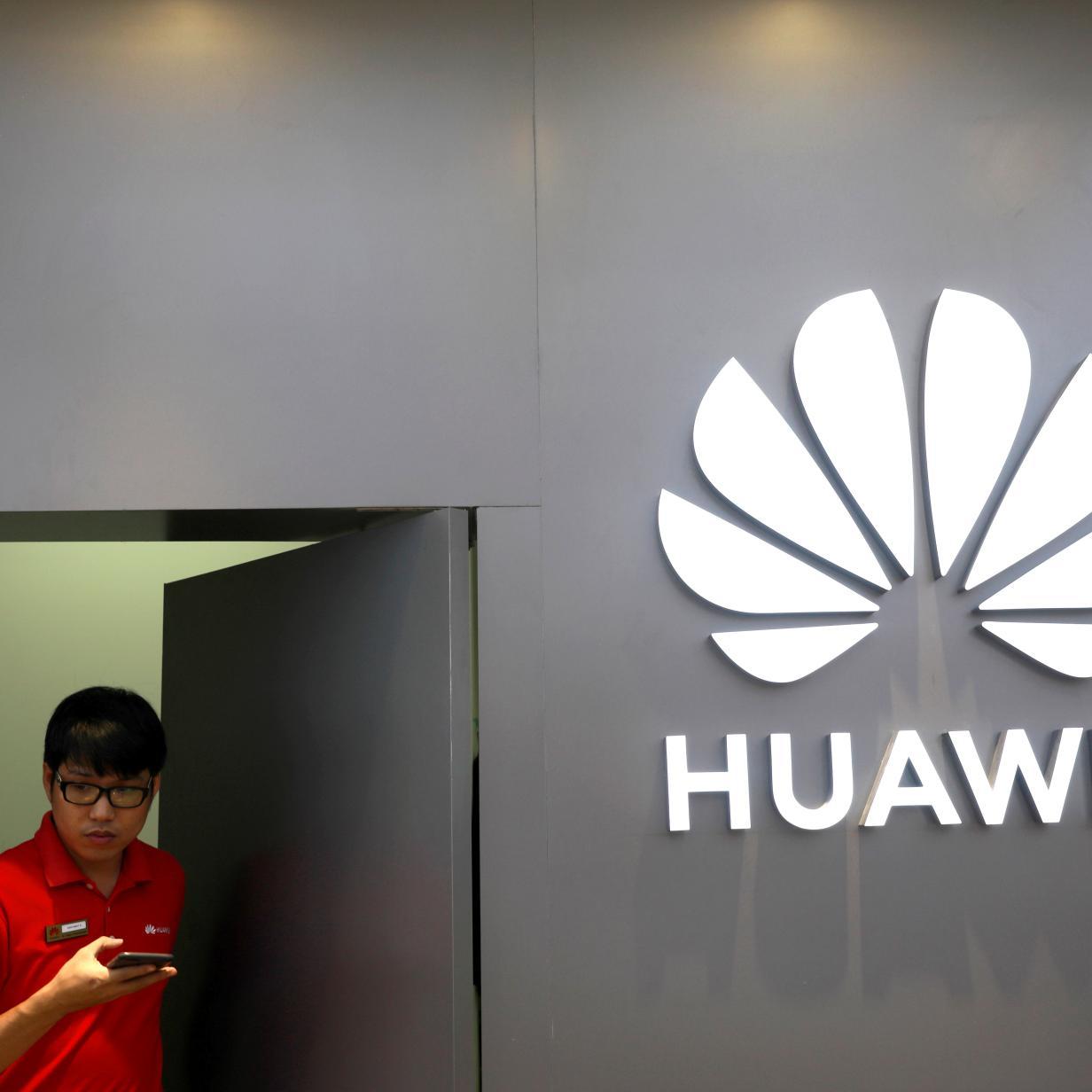 Trump stellt rasche Lösung im Huawei-Konflikt in Aussicht