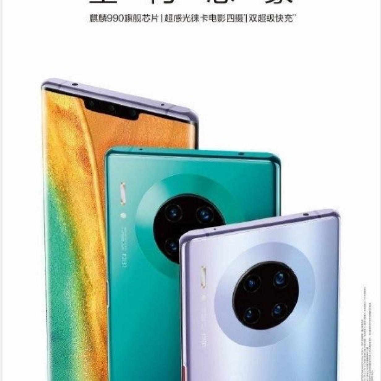 Huawei Mate 30: Starttermin für Handy mit Super-Akku bestätigt