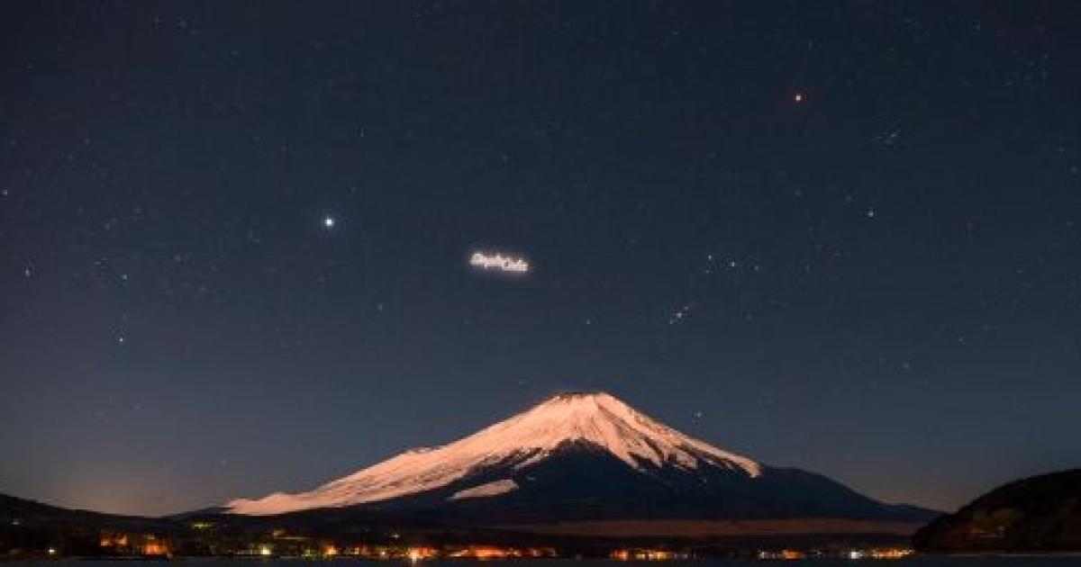 Russen wollen Werbung mit Satelliten in den Nachthimmel schreiben
