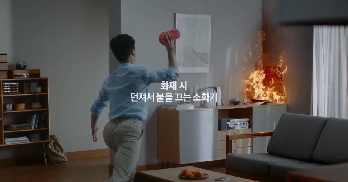 Samsung-Vase ist ein Feuerlöscher zum Werfen