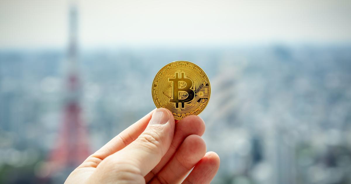 EZB-Bitcoin-als-Zahlungsmittel-ungeeignet