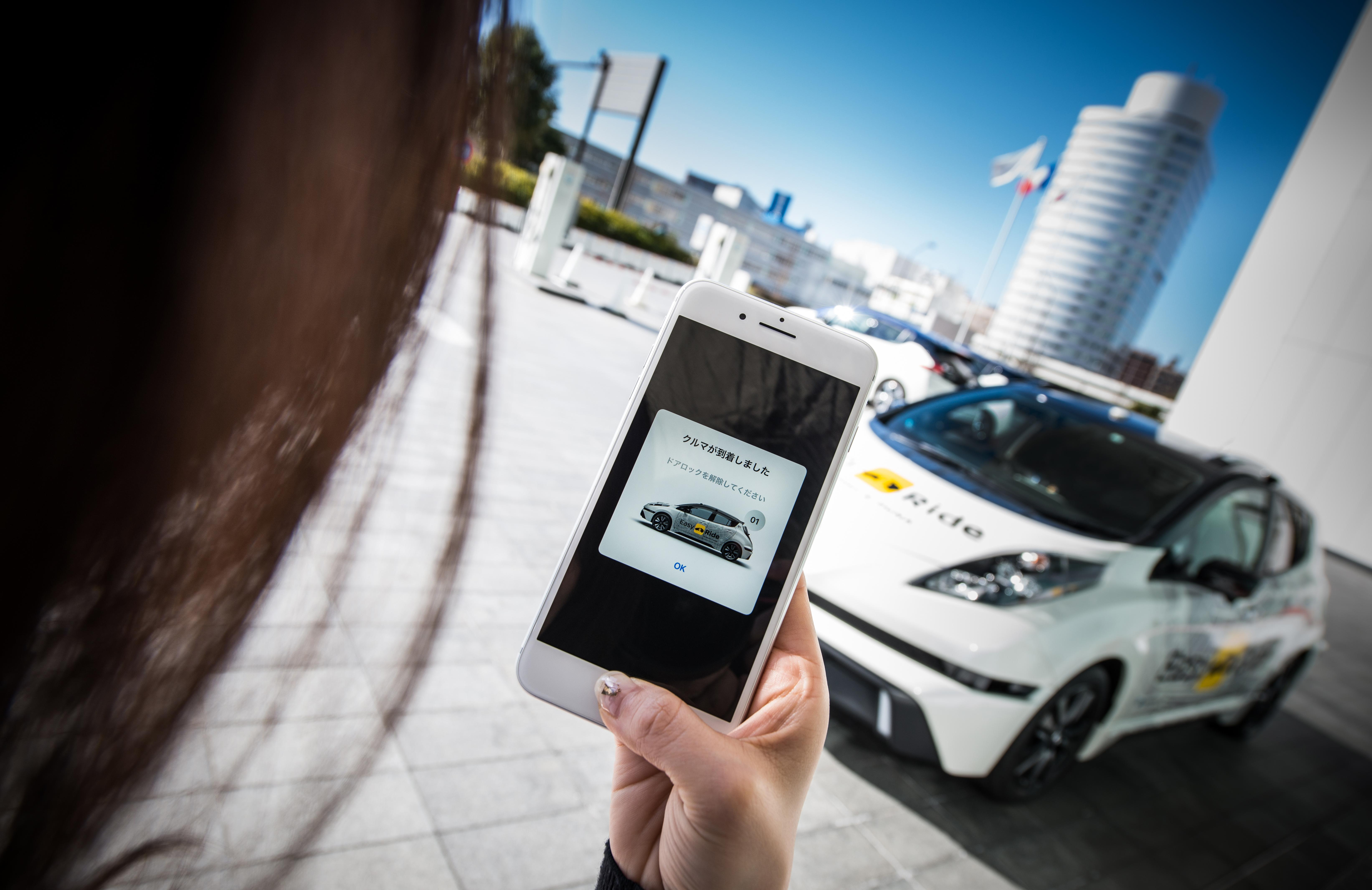 Nissan startet mit selbstfahrenden Taxis